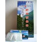 野生蒙桑茶 10箱セット(ティーパック入り)