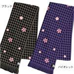 kojare 桜 素肌にやさしい タオルマフラー 市松桜 ブラック