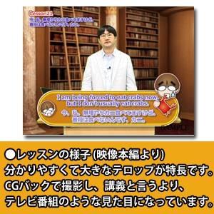 DVDレッスンビデオ 誰でもわかる TOEIC(R)TEST 英文法編 Vol.6 時制を理解する