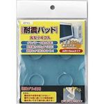 YAZAWA GP1CL (耐震グッズ・フィルター)