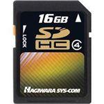 ハギワラシスコム HPC-SDH16GB4C (SDHCメモリーカード)