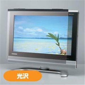 バッファローコクヨサプライ BSTV08H40 (テレビ保護パネル)