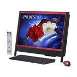 NEC PC-VN770BS1BR (デスクトップパソコン)の詳細ページへ