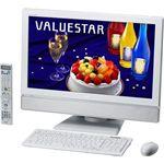NEC PC-VW770WG6W (デスクトップパソコン)の詳細ページへ