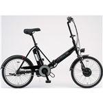 SANYO 電動アシスト自転車 エネループ CY-SPJ220-K ブラックの詳細ページへ