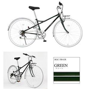 B-GROW 700C クロスバイク 6段変速 primary グリーン BGC-700-GR