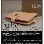 birbo キーケース CV-09NA