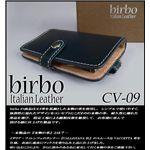 birbo キーケース CV-09NV