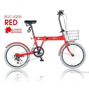 HEAVENs 20インチ カラフル折りたたみ自転車 6段変速 カギ/カゴ/ライト 付 HEAVEN's レッド BGC-K206-RD
