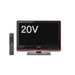 SHARP(シャープ) AQUOS(アクオス) 20V型 地上波デジタル液晶カラーテレビ LC-20DZ3-R レッドの詳細ページへ