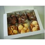 【訳あり】ふぞろい米粉クッキー2種セット 100g×6袋(2種×3袋