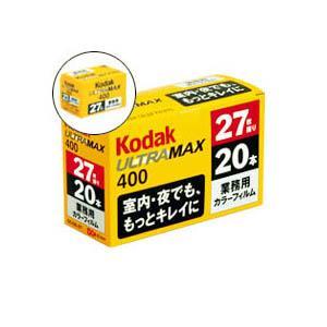 コダック 業務用カラーフィルム ULTRA MAX 400 27枚撮 20本入