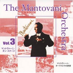 マントヴァーニ・オーケストラの世界 (The Mantovani Orchestra) CD5枚組