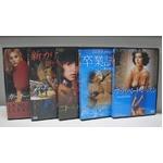 ヨーロピアンエロス DVD コレクション 5枚組 (主演:シルビア・クリステル 他)の詳細ページへ