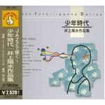 GOOD PRICE JAZZで聴くJ-POP作品集セット(BGM、ヒーリング) CD5枚セットの詳細ページへ
