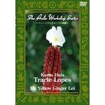 中・上級者のためのフラ・レッスン〜ハワイのKumu Hulaから学ぶフラの神髄〜Tracie Lopes(トレイシー・ロペス)セット(フラダンス)の詳細ページへ