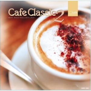 癒しのカフェ・ミュージックセット(ヒーリング) CD6枚セット