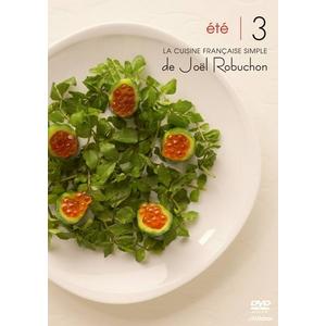 ジョエル・ロブションのシンプルフレンチ 夏 DVD5巻パック (LA CUISINE FRANCAISE SIMPLE de Joel Robuchon)