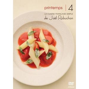 ジョエル・ロブションのシンプルフレンチ 春 DVD5巻パック (LA CUISINE FRANCAISE SIMPLE de Joel Robuchon)