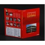 ありがとう広島市民球場 熱き戦いの記録ベストセレクションCD & 広島カープベストナイン記念切手の詳細ページへ