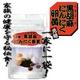 黒ごまにんにく卵黄(300mg×31粒入) 2袋セット