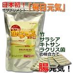 竹サプリメント「毎日元気」 竹の生命力・成長力を食べて健康・元気!(90粒入 約1か月分)