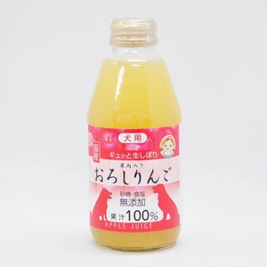 ぎゅっと生しぼり ワンちゃん用☆国産 デザートジュース おろしりんご20本