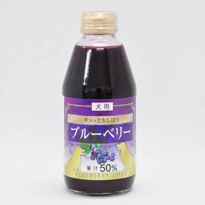 ぎゅっと生しぼり ワンちゃん用☆国産 デザートジュース ブルーベリー20本