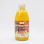 ぎゅっと生しぼり ワンちゃん用☆国産 デザートジュース マンゴー 20本