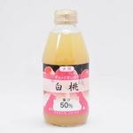 ぎゅっと生しぼり ワンちゃん用☆国産 デザートジュース 白桃20本の詳細ページへ