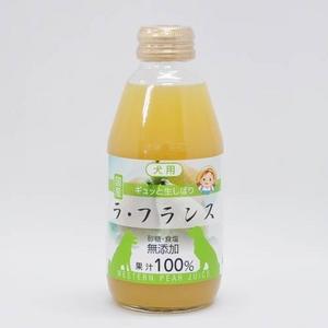 ぎゅっと生しぼり ワンちゃん用☆国産 デザートジュース ラ・フランス20本