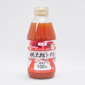 ぎゅっと生しぼり ワンちゃん用☆国産 デザートジュース 桃太郎トマト20本