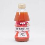 ぎゅっと生しぼり ワンちゃん用☆国産 デザートジュース 桃太郎トマト20本の詳細ページへ