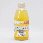 ぎゅっと生しぼり ワンちゃん用☆国産 デザートジュース パイナップル20本の詳細ページへ