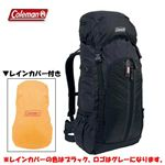 Coleman(コールマン) バックパッカープロ 45 CBB9211