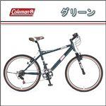 Coleman(コールマン) 26インチ 18段変速 フロントサスペンション付き マウンテンバイク ATB2618 グリーン
