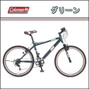 Coleman(コールマン) 26インチ 18段変速 フロントサスペンション付き マウンテンバイク ATB2618 レッド