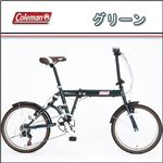 Coleman(コールマン) 20インチ 6段変速 リヤサスペンション付き 折りたたみ自転車 FD206R グリーン