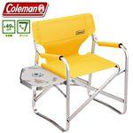Coleman(コールマン) サイドテーブル付きキャプテンチェア(イエロー) 170-7634