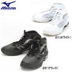 MIZUNO(ミズノ) ウエーブダイバーズTF 5KE900 ブラック 26.0cm