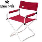 snowpeak(スノーピーク) FDチェア ワイド レッド LV-070RD