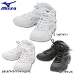 MIZUNO(ミズノ) ウエーブダイバーズLG 5KE600 ホワイト 23.0cm