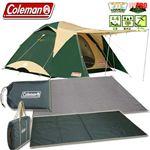 Coleman(コールマン) タフワイドドームスタートパッケージ 170TA0950D