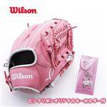 WILSON(ウィルソン) ベア ピンクリボンGLOVE オリジナルキーホルダー付き ピンク