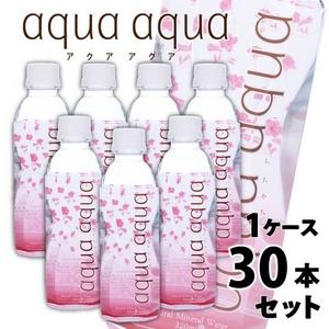 ナチュラルミネラルウォーター aqua aqua 320ml pink 1ケース30本