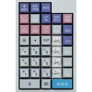 SHARP(シャープ) レジスター XE-A20 【グリーン】 × レジロール紙(感熱紙) 40巻セット