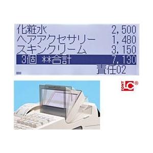 SHARP(シャープ) レジスター XE-A280