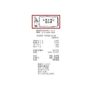 CASIO(カシオ) レジスター TE-3500-20M × レジロール紙(感熱紙) 10巻セット