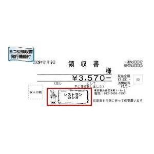 CASIO(カシオ) レジスター TE-5500-30S