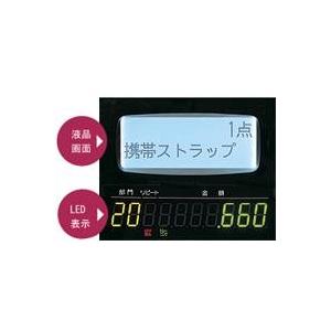 東芝テック レジスター MA-660-10 【ホワイト】 × レジロール紙(感熱紙) 40巻セット